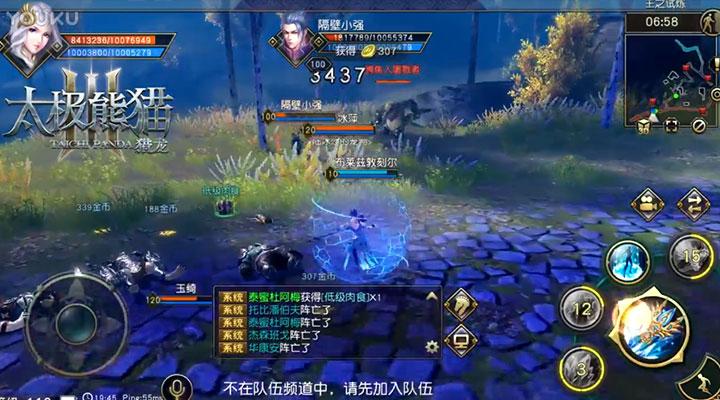 杀人夺宝!《太极熊猫3:猎龙》王之试炼攻略