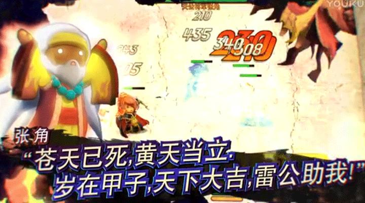 《欢乐魏蜀吴》游戏视频