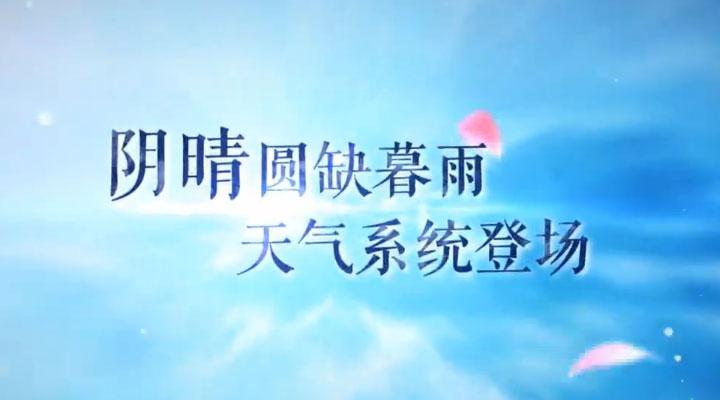 """《御剑情缘》新资料片""""一武霓裳""""隆重上线"""