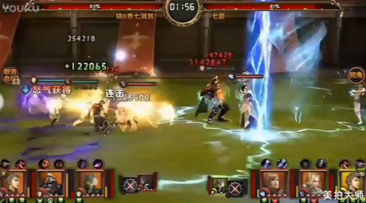 《最终幻想:觉醒》双无畏暴力对冲,这场PK能打一年!