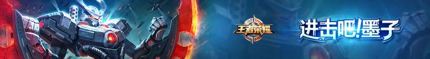 阴阳师兵俑攻略:应该是最强力的R卡之一!