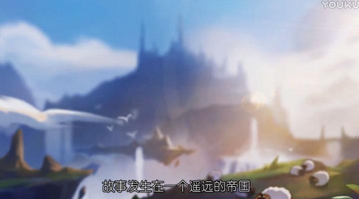 精品挂机之作 《英雄来挂机》电影CG预告版