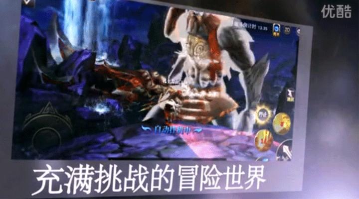 网易大型3D国战手游《天骄铁骑》宣传片首曝