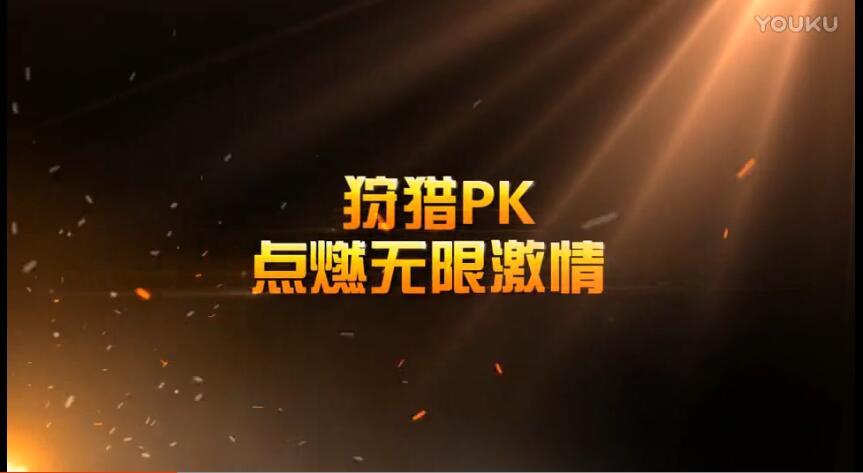 《鬼剑豪》劲爆实战宣传视频曝光