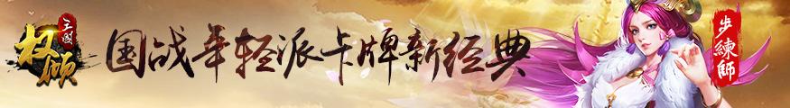 《神无月》首部角色宣传片发布 或成盛大游戏全新代表作