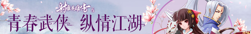 轩辕传奇手游精神宝石加什么属性图片