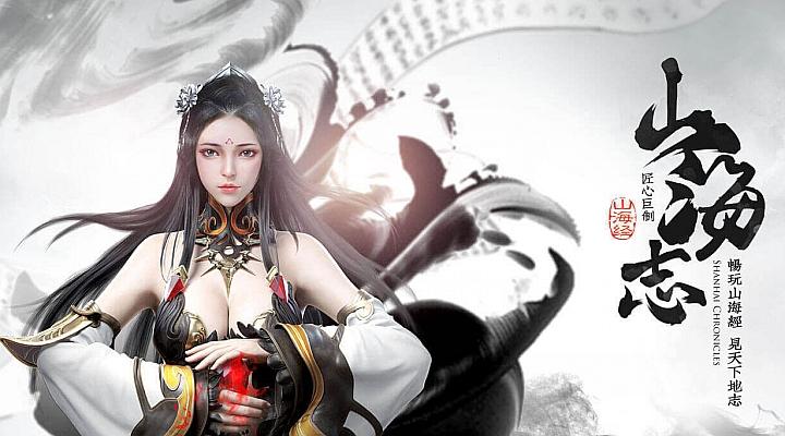 轩辕传奇手游介绍视频