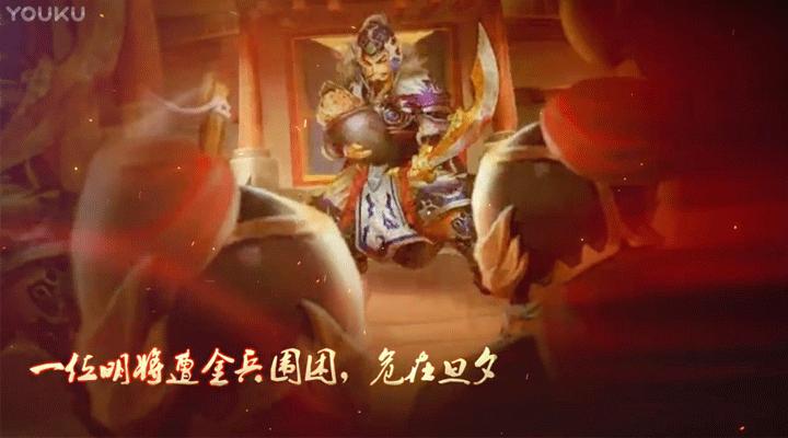 金庸授权官方正版《碧血剑》开测宣传视频首曝