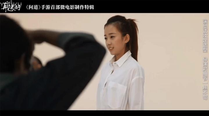 《问道》手游首部微电影制作花絮首曝