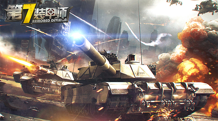 《第7装甲师》硬汉装甲 全球反恐!