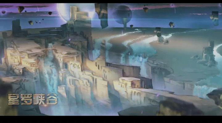 《风色轨迹》— 宣传视频