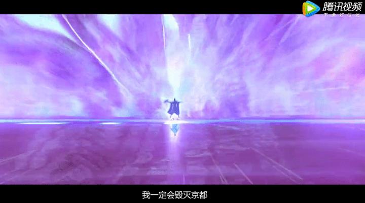 《阴阳师》首支CG惊艳展卷!我的名字是:阴阳师!