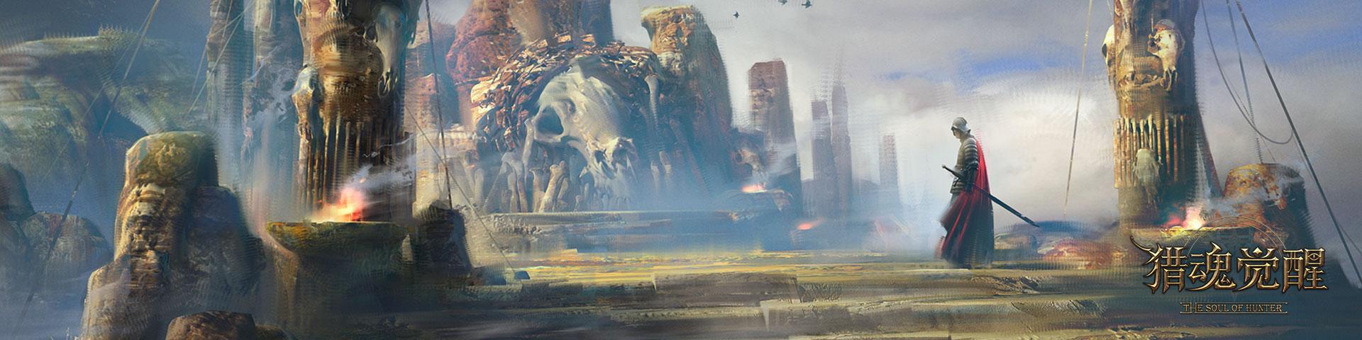 《猎魂觉醒》首测开启,游戏内截图独家爆光