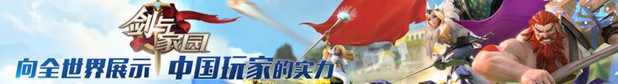 轩辕剑之汉之云排行榜系统详解