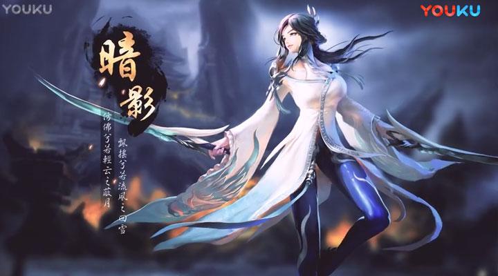 《轩辕剑之汉之云》手游职业技能实录