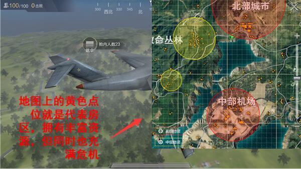 配图1.jpg