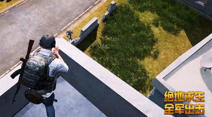《绝地求生 全军出击》空中射击视频