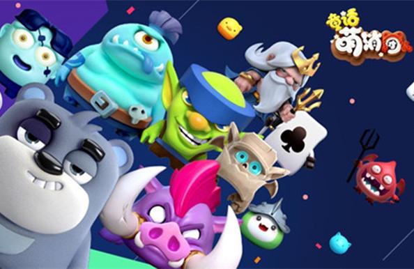 《童话萌消团》:一款有点硬核的三消游戏
