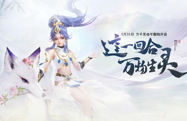 文化升华,中国风回合制游戏的未来
