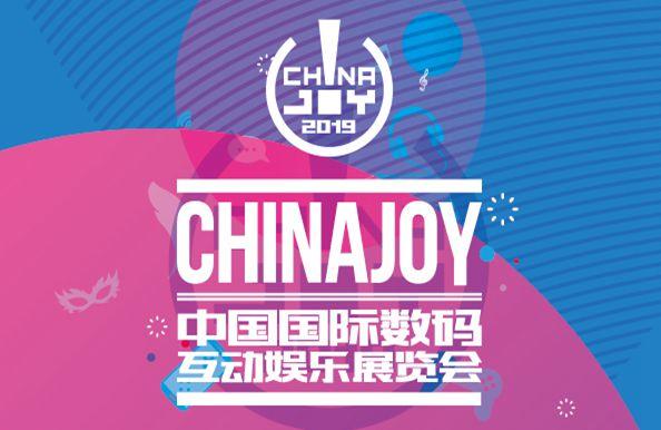 """数字娱乐之VR,让ChinaJoy化身""""虚拟现实娱乐盛典"""""""