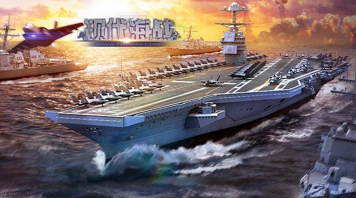国产军事手游大作 《现代海战》宣传视频曝光