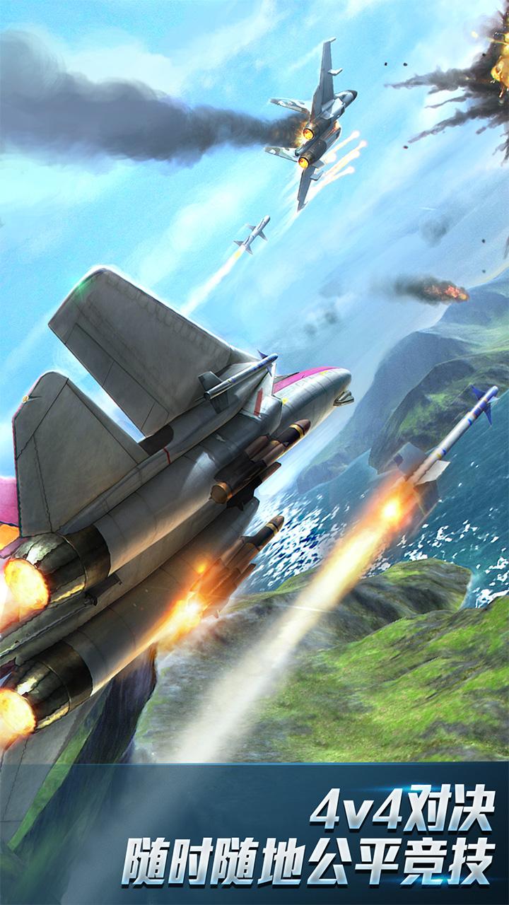 现代空战3D_截图