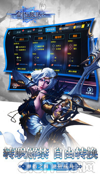 新剑与魔法_截图