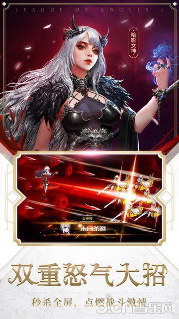 女神联盟2_截图
