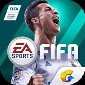 FIFA足球世界官网