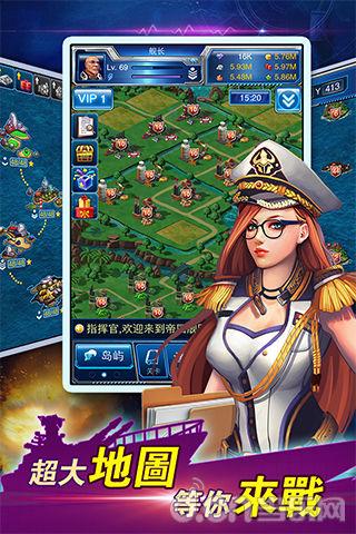 帝国舰队_截图