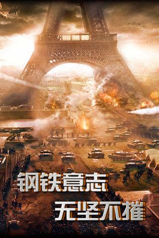 红警坦克:帝国OL_截图