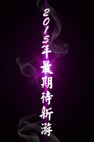 代号Z_截图