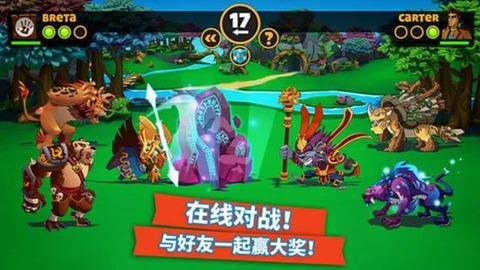怪物王国2_截图