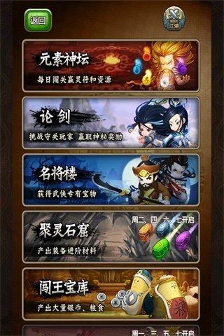 寻欢武侠_截图