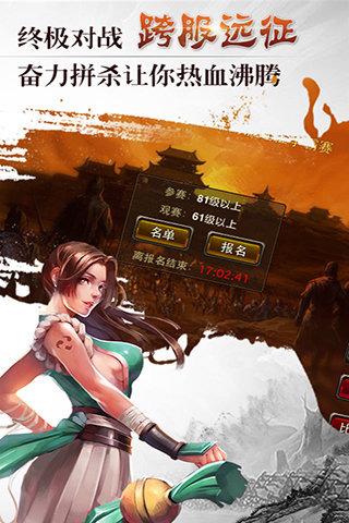 赤壁之战HD_截图