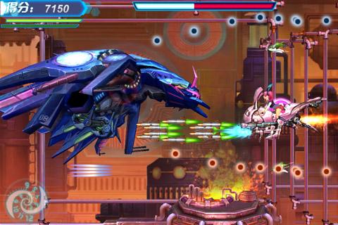 X战机之逆转未来_截图
