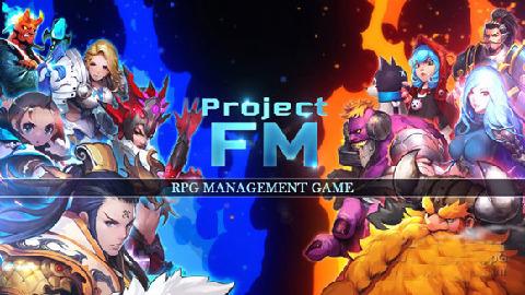 FM计划_截图