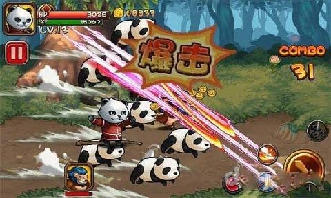 熊猫物语_截图