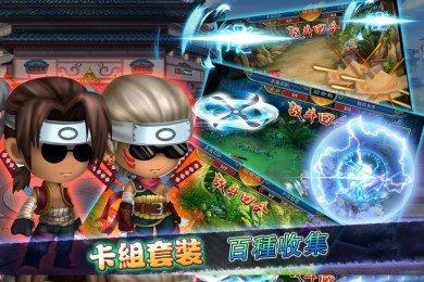3D忍者大战_截图