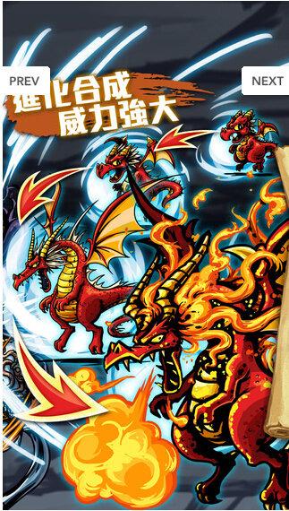 龙之魔法阵_截图