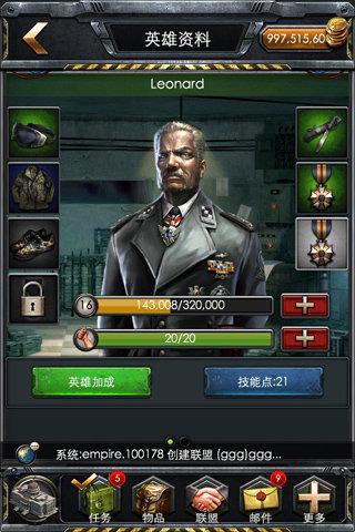 二战_截图