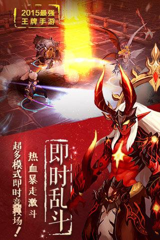 Heroes Kingdom_截图