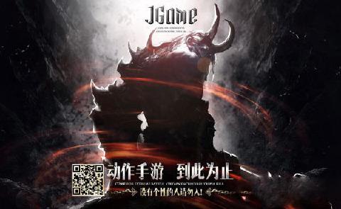 J-Game_截图