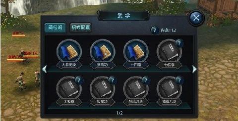 侠客剑心_截图