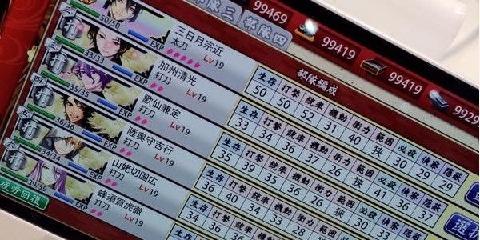 刀剑乱舞POCKET_截图