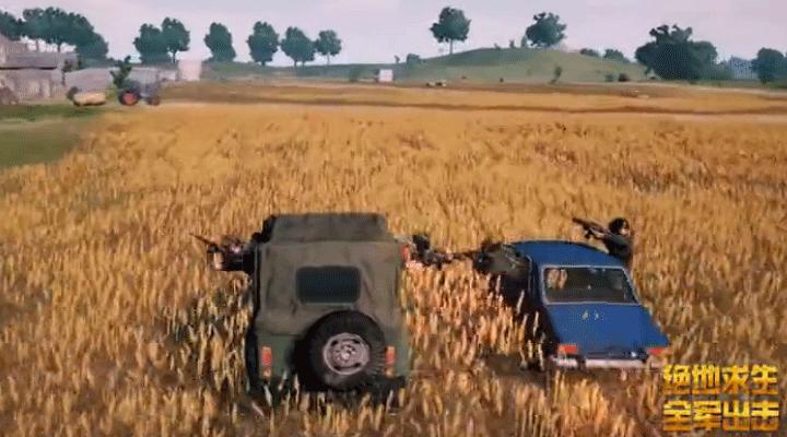 《绝地求生 全军出击》前方高能,老司机狂飙生死大战!