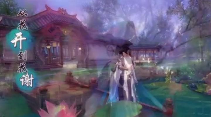 相忘于江湖《琅琊榜:风起长林》情缘视频首曝