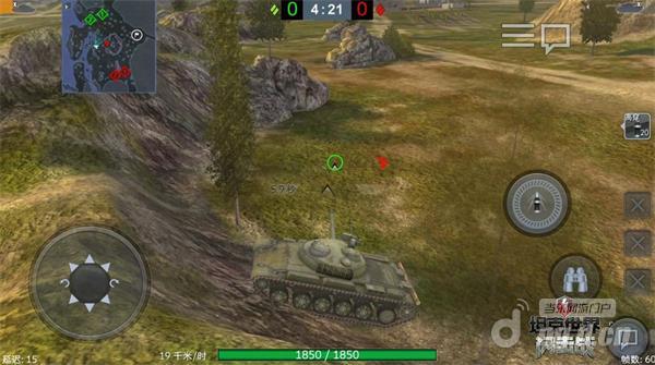 图4:利用坡度提高坦克向前倾斜.jpg