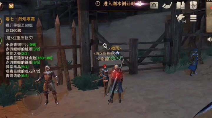 《猎魂觉醒》单人大剑冻尾蝎全破攻略视频
