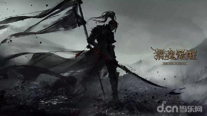 """新武器悬念揭晓!《猎魂觉醒》首部年度资料片""""战刃初鸣""""即将登场"""